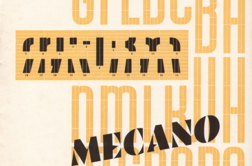 Fregio Mecano, spécimen de Nebiolo, Détail (image de Tipoteca)