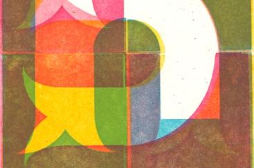 Modular #2 (détail), impression typographique en 5 couleurs de Brad Vetter
