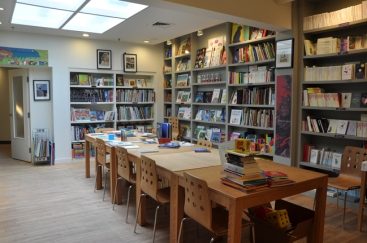 Salle de présentation des collections