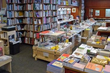 Librairie Moto à Berlin