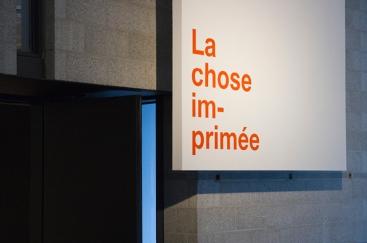 Entrée du Centre de Design