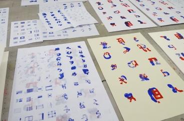 Impression sur différents types de papiers