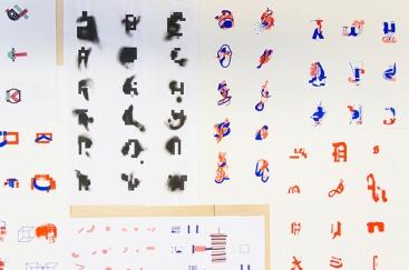 Ensembles de signes, détail de la recherche visuelle